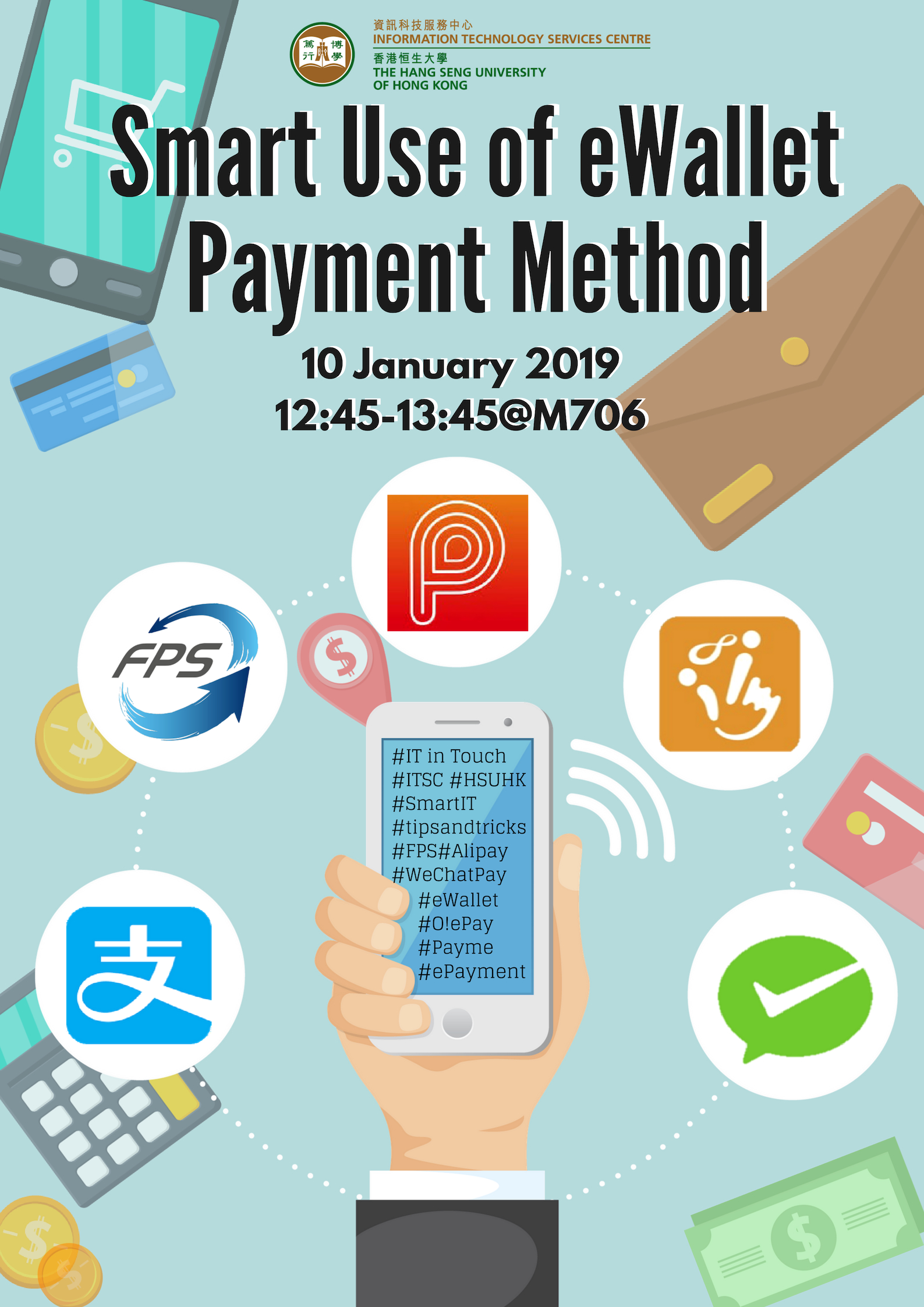 Smart Use of eWallet Payment Method
